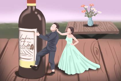 丙火女不能结婚是真的吗 婚姻比较坎坷
