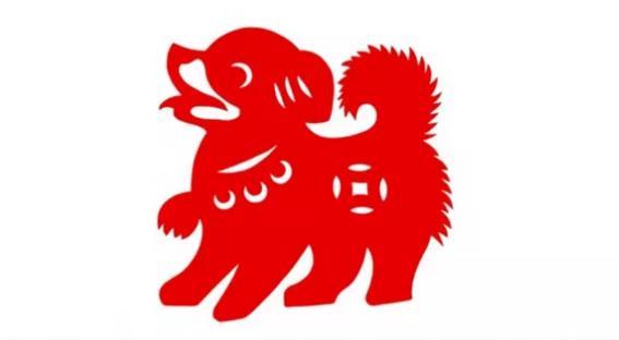 (十一)2020年属狗的单身狗们你们的桃花运要来了