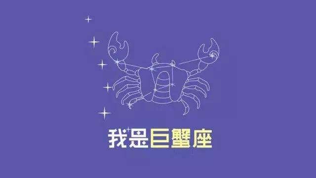 巨蟹座最适合做什么工作 巨蟹座适合的职业推荐指南