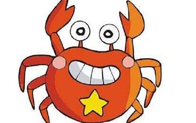 巨蟹座的纯粹你了解多少