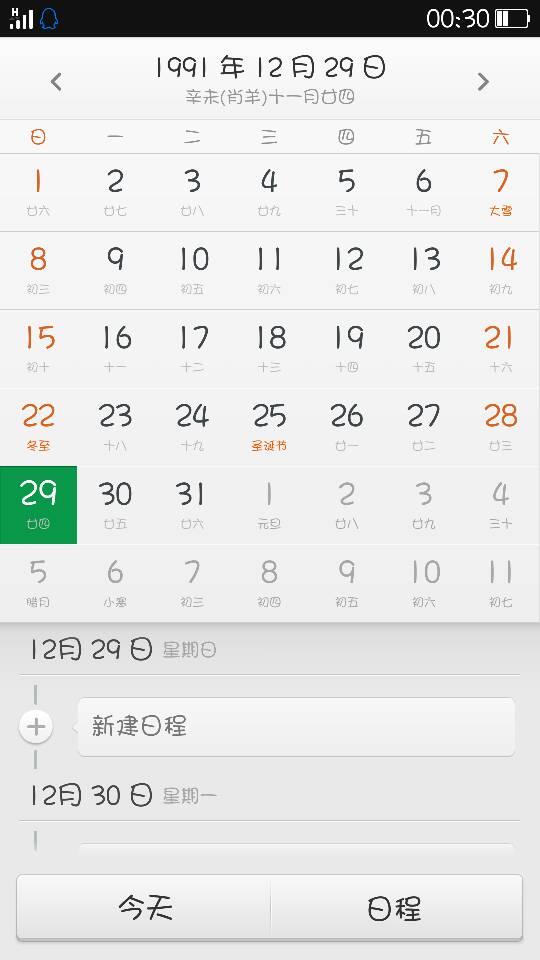 2月24日是什么星座:2月24日生日是什么星座