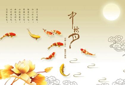 2020年中秋节要祭祖吗,2020年中秋节倒计时几天?