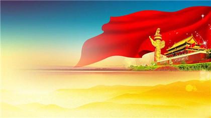今年国庆中秋同一天有何说法?2020年中秋国庆双节祝福语