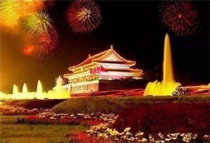 国庆节的由来是什么?十一国庆节的发展历史!