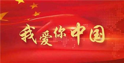 十一国庆节是为了纪念什么?适合国庆看的书籍推荐!