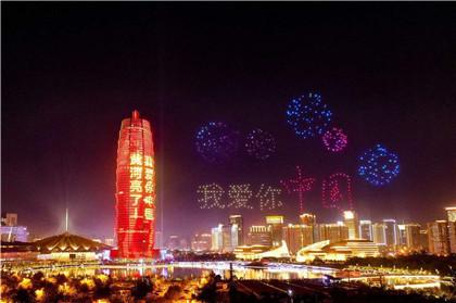十一国庆节有何节日意义?回首建国以来的历史巨变!