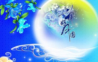 2020庚子鼠年中秋国庆寅时出生是不是命很好?