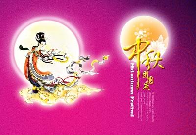 2020年10月1日国庆中秋节出生的人五行缺什么?