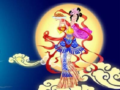 2020年10月1日中秋节出生的人起名忌用字有哪些?
