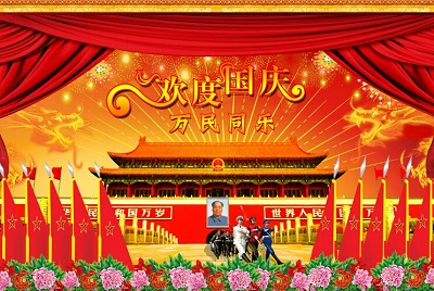 2020年10月1日国庆中秋双节期间哪天适合结婚?